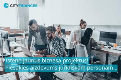 Cityfinances, aizdevums juridiskām personām, aizdevumi juridiskām personām, kredīti uzņēmumiem, kredīts uzņēmumiem, aizdevums biznesam, nauda biznesam,