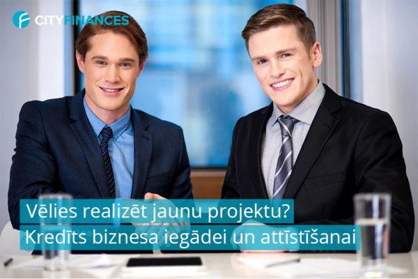 kredīts biznesa iegādei, kredīts biznesa iegādei un attīstībai, cityfinances, kredīti uzņēmumiem, kredīts uzņēmumiem, faktorings, aizdevums biznesam, nauda biznesam